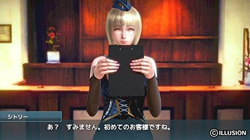 Details about Illusion Honey select for Windows Hot sexy Girl Japanese PC  Game soft w/Track#