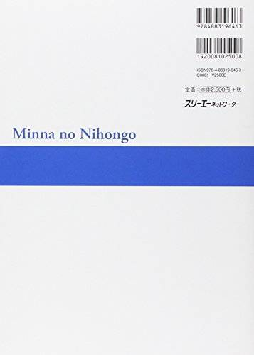 Minna No Nihongo Pdf Deutsch Free
