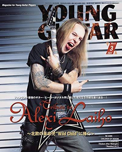 Young Guitar March 2021 Japan Magazine Rock Music Alexi Laiho Babymetal MSG