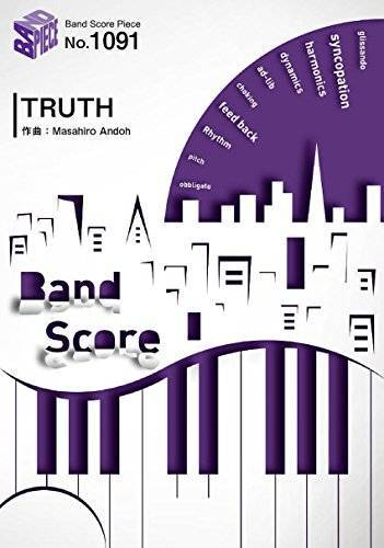 T-Square Truth Band Score Piece BP1091 Sheet Music Only One Song Square Japan