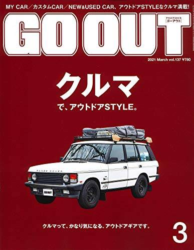 GO OUT March 2021 Vol.137 Japan Magazine Men's Fashion Car Outdoor Style