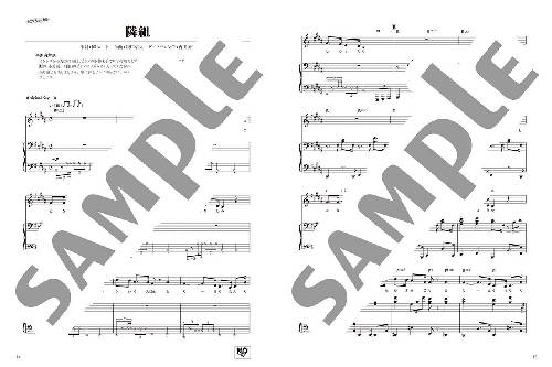 Details about In This Corner of the World Piano Mini Album Anime Sheet  Music Score Japan Book