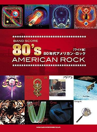 80's American Rock Wide Edition Japan Band Score Guitar Tab Sheet Journey Toto