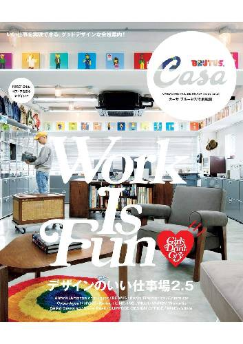 Casa BRUTUS Work is Fun Well Designed Offices Japan Magazine Extra Issue 2019