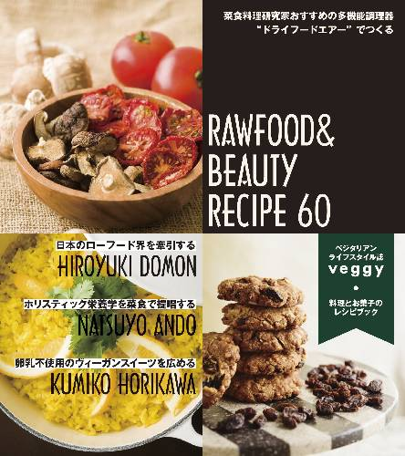 Details About Rawfood Beauty Food Recipe 60 Japanese Cooking Recipe Book Used F S